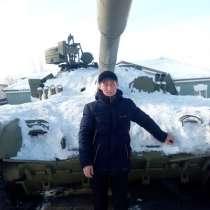 Максим, 40 лет, хочет познакомиться, в Барнауле