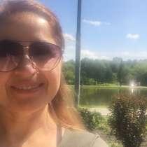 Ульяна, 50 лет, хочет познакомиться – Ульяна, 50 лет, хочет познакомиться, в Москве