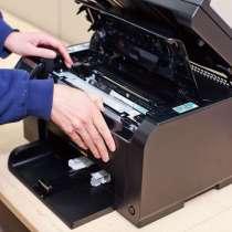 Диагностика принтера hp м. Митино, в Москве