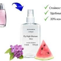 Mexx Fly High Woman 40 мл. Женская туалетная вода, в г.Донецк
