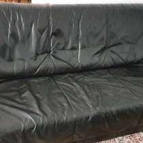 Кожаный диван и кресло. Париж. 50 евро, в г.Париж