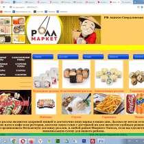 Создание сайтов и программ в Севастополе, рассылка E-mail, в Севастополе