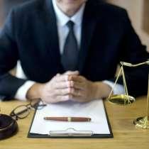 Бесплатные юридические консультации, в Краснодаре