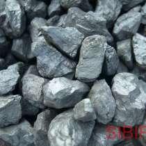 Покупаем Ферросплавы олово, пропоя дорого, в Красноярске