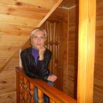 Лилиана, 35 лет, хочет познакомиться, в Тольятти