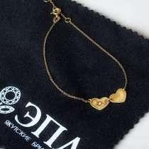 Браслет из золота с бриллиантом ЭПЛ (неношен), в Щелково