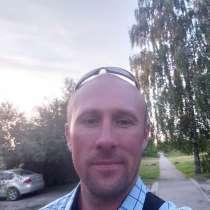 Илья, 33 года, хочет пообщаться, в Рязани