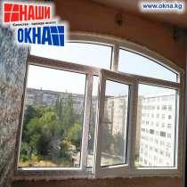 Мы изготовим и установим металлопластиковые окона, двери, в г.Бишкек