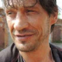 Paul, 54 года, хочет пообщаться, в Комсомольске-на-Амуре