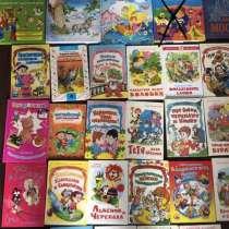 Книги детские, в Москве