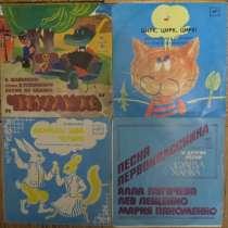 Детские виниловые пластинки СССР, в Калининграде