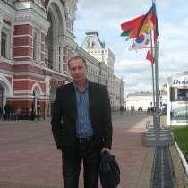 Василий, 54 года, хочет познакомиться, в Нижнем Новгороде
