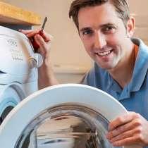 Ремонт стиральных машин в Томске, в Томске
