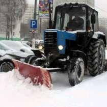 Трактор с щеткой, в Ярославле