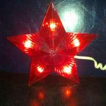 Античная Звезда верхушки елки, в г.Баку