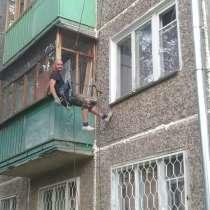 Услуги промышленных альпинистов, в Смоленске