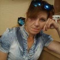Наталья, 42 года, хочет познакомиться, в Москве