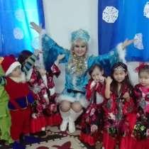 Дед Мороз и Снегурочка! Весёлые детские Праздники!, в г.Бишкек