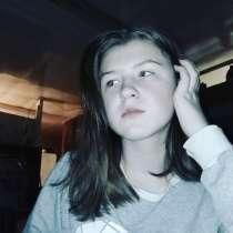 Ирина, 18 лет, хочет найти новых друзей, в Санкт-Петербурге