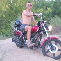 Мотоцикл джордан 110см3, в Тольятти