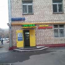 Сдаю нежилое помещение, в Москве