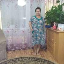 Познакомлюсь с халастиком, в Красноярске