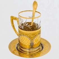 Набор для чая «Златоуст», в Москве