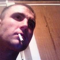Dima, 31 год, хочет познакомиться, в Красноярске