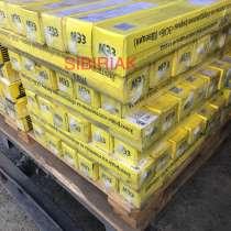 Покупаем оловянно-свинцовые сплавы • Пос-90, Поссу-90 • Пос, в Красноярске