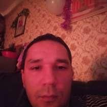 Костя, 50 лет, хочет пообщаться – Костя, 34 года, хочет пообщаться, в Самаре
