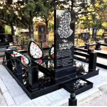 Ритуальные услуги. Памятники. Ограды, в г.Бишкек