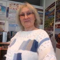 Ольга, мечтаю переехать в Россию и найти мужчину, в г.Штутгарт