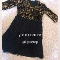 Женская одежда, в г.Кызылорда