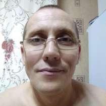 Сергей, 42 года, хочет познакомиться, в Самаре