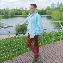 Массаж от лечебного до расслабляющего, в Москве