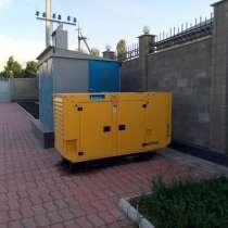 Продаем дизельные генераторы в Бишкеке, в г.Бишкек