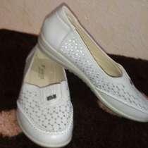Легкие туфли, в Братске