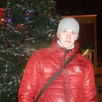 Виктор, 30 лет, хочет познакомиться – Ищу добрую,отзывчивую девушку для общения, в Егорьевске