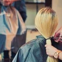 Продать волосы в Екатеринбурге, в Екатеринбурге