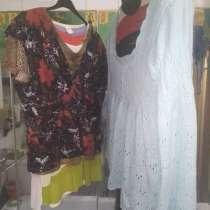Женская одежда, в Нижнем Новгороде