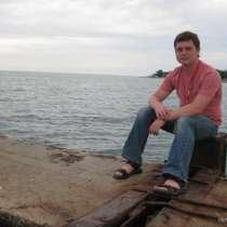 Сергей, 33 года, хочет пообщаться, в Краснодаре