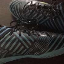 Футзалки Adidas, в Ноябрьске