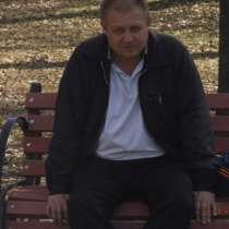 Алексей, 44 года, хочет пообщаться – Алексей, 49 лет, хочет пообщаться, в Екатеринбурге
