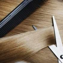Продать волосы дорого в Чите, в Чите