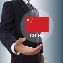 Покупатели в Китае, в Санкт-Петербурге