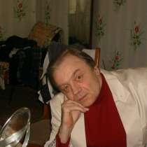 Олег, 49 лет, хочет познакомиться – Олег, 47 лет, хочет познакомиться, в г.Минск