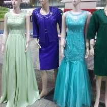 Школьная форма для выпускниц и нарядные выпускные платья, в Нерюнгрях