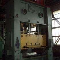 Пресс двухкривошипный закрытый К3535А, в г.Сумы