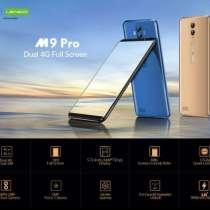 Leagoo M9 Pro, в Адлере