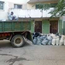 Квартирные офисные дачные переезды вывоз строй быт мусора, в Омске